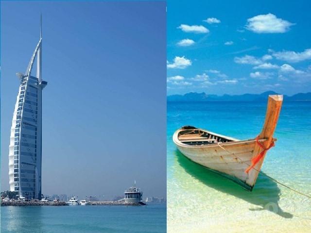 Sejur Dubai & Maldive